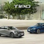 TIPO diesel con il noleggio SHAKE IT! da 279€/mese